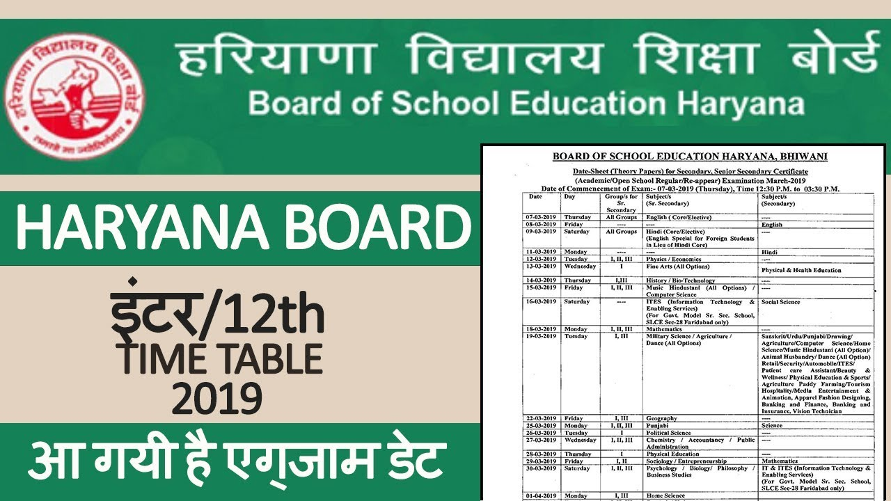 HBSE 12th Date Sheet 2019 [Revised] - Download Here - Board Exam