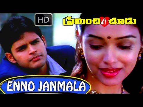 Enno Janmala Bandham Video Song HD - Preminchi Choodu Songs - Arya, Asin, Shaam, Laila - V9videos