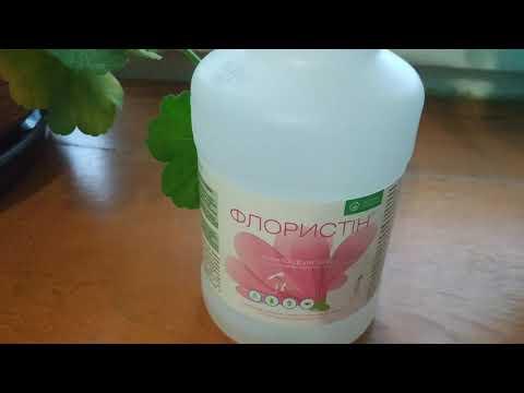 Средства борьбы с  вредителями комнатных растений(щитовки,белокрылка,трипсы,клещи)