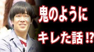 京都発吉本決死隊からファンです。 このときのホトチンコスープさん。け...
