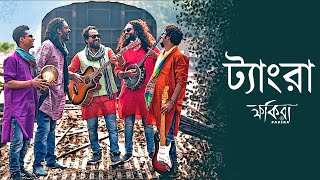 Tangra | Bengali Folk | Fakira (2020)