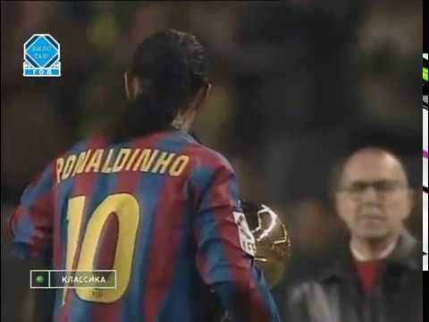 La Liga 2005/2006 J15: FC Barcelona - Sevilla 11/12/2005