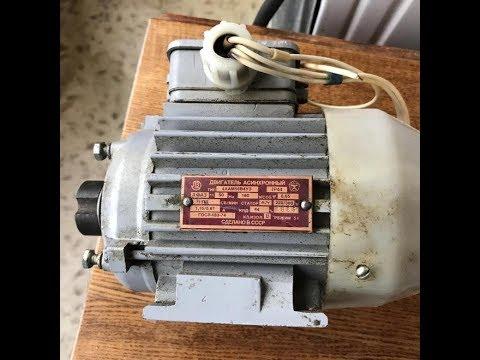 Как просто определить начало и конец обмоток трехфазного двигателя и подключить в сеть 220 вольт.