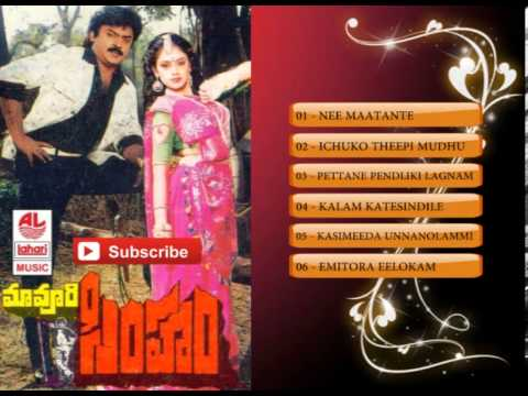 Maa Voori Simham Telugu Movie Full Songs | Jukebox | Vijayakanth,Shobahana