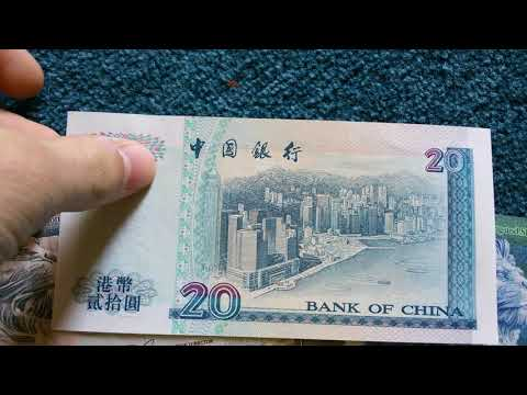 #Currency special part 79: Hong Kong Dollar