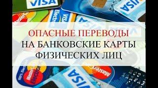 Tether криптовалюта. Переводы денег по новому