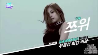 SIXTEEN 20150505 Ep1-01 開場舞 Beyonce - 7/11 [中字]