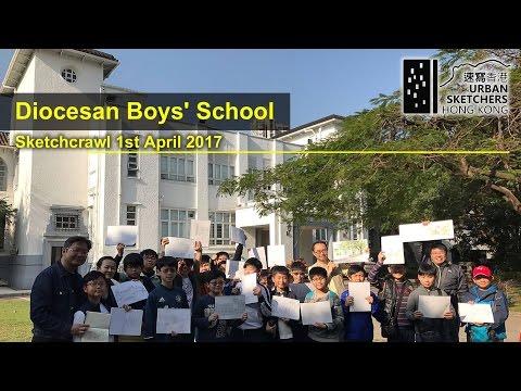USk Hong Kong Sketchcrawl at Diocesan Boys' School