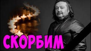 Боролся с онкологией: Ушел из жизни знаменитый советский музыкант!