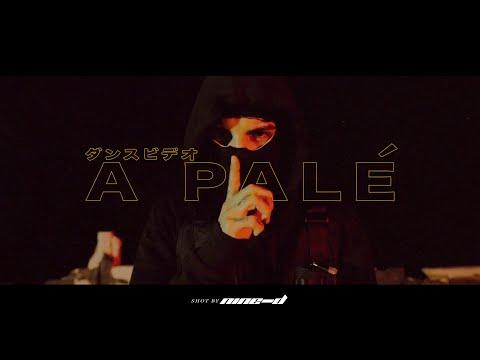 Rauw Alejandro - A PALÉ (Dance Cover)