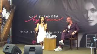 Сати Казанова - Презентация новой песни Мураками - Ты как герой из Мураками