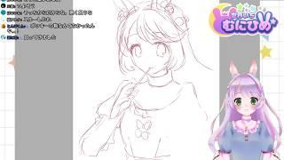 [LIVE] 【生放送】ポッキーの日イラスト描こう☆【雑談】