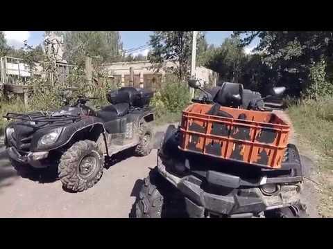 по катушки на квадроцикле стелс гепард 800 и STELS ATV 600/