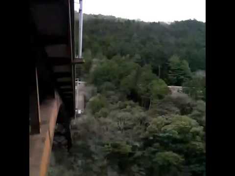 Arashiyama Torokko Romantic Train at Kyoto Japan