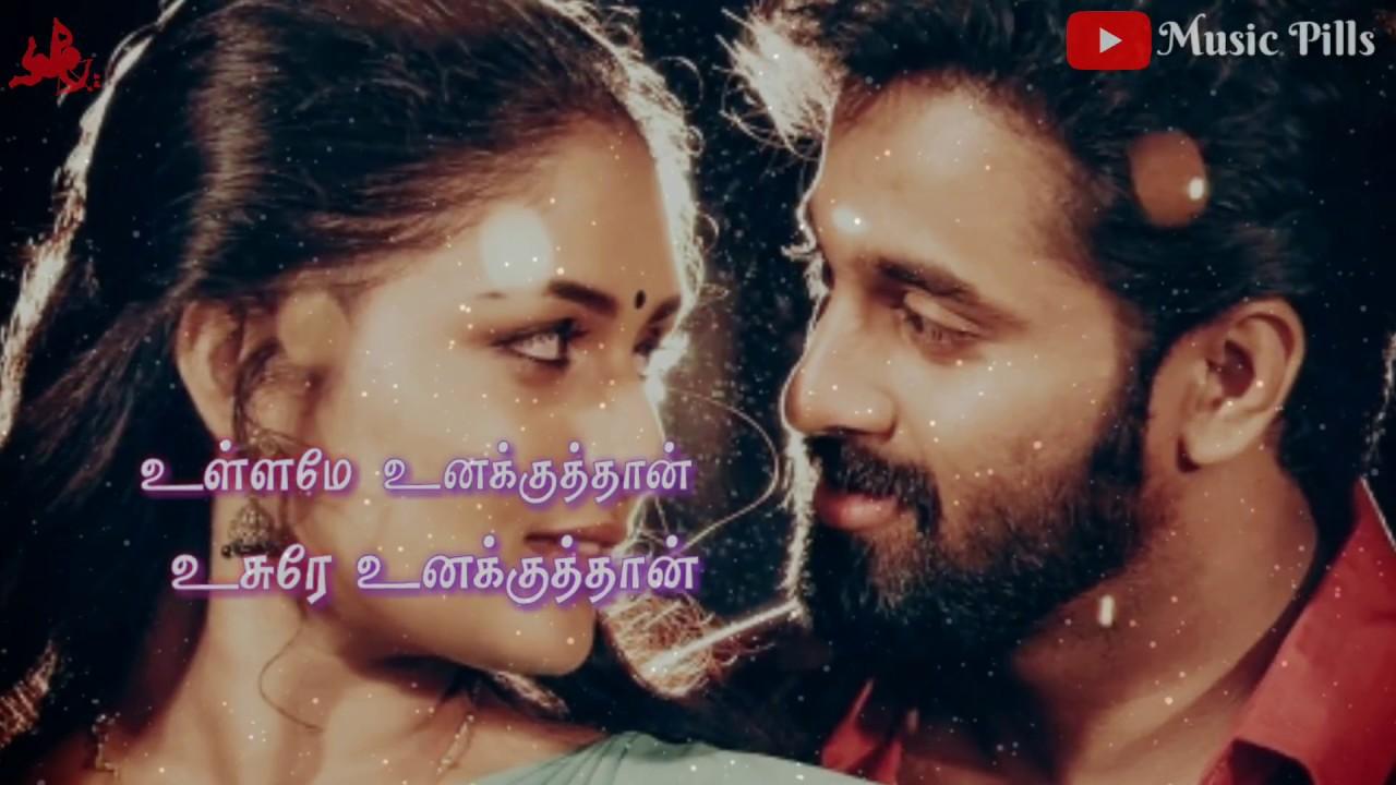 Ullame Unakkuthan Gopura Deepam Tamil Whatsapp Status Subscribe Music Pills Youtube Music Pills Songs