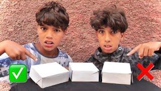 تحدي كراتين الأكل📦 مقابل خروف العيد 🐑