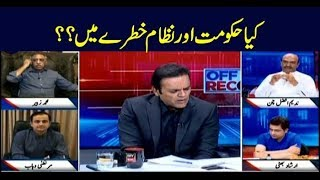 Off The Record | Kashif Abbasi | ARYNews | 15 May 2019