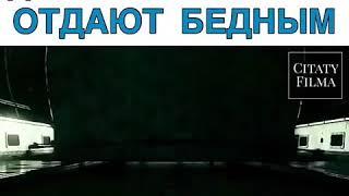 Момент из фильма    На гребне волны