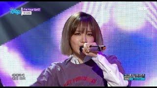 [HOT]  KHAN - I'm Your Girl?,  칸 - I'm Your Girl?  Show Music core 20180623