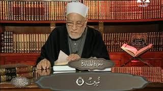 مأدبة القرآن ׀ أ˖د˖ أحمد عمر هاشم ׀ سورة المائدة الآيات 106– 110