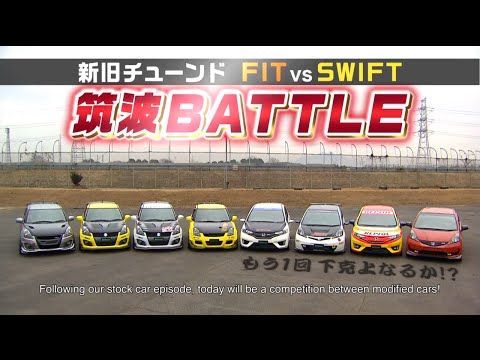 127 Suzuki Swift Sport ZC32S VS Honda Fit Jazz RS Japan TSUKUBA