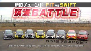 127 Suzuki Swift Sport ZC32S VS Honda Fit Jazz RS Japan TSUKUBA thumbnail