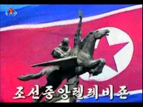 FULL Broadcast of Korean Central Television from 04,08,2016  (North Korean TV) - - -