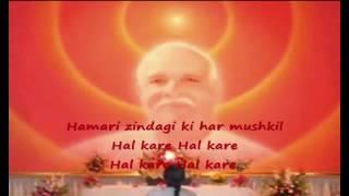 SAANU Khusiyan De - Divine Punjabi Song Hindi Subtitles - Harman Kaur - BK Meditation.