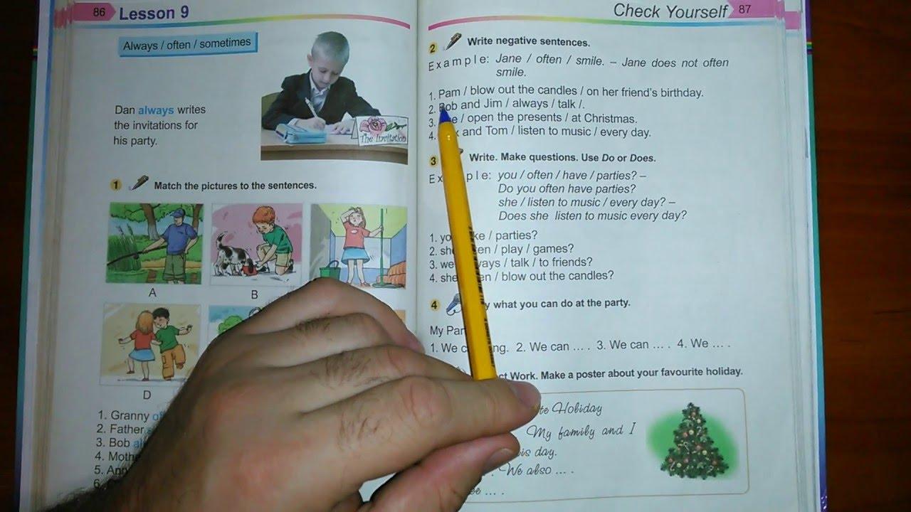 Учебник по английскийскому языку 9 класс alla nesvit