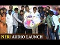 Neri Tamil Movie | Audio Launch | Mohan Kumar | Bagavathy Bala | Shriya Sri | Thamizh Padam