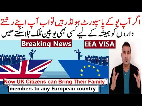 Now UK Citizens Can Bring Their Family Members To Any European Country | EEA VISA | Tas Qureshi