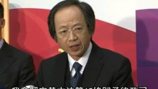 楊家雄接任刑事檢控專員 (1.8.2013)