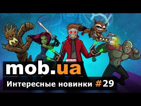 Интересные Андроид игры - №29