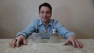 видео Духи Chanel Allure Homme Edition Blanche. Купить парфюм Шанель Аллюр Эдишн Бланче, туалетная вода с доставкой по Москве и России наложенным платежом. Стоимость и отзывы на парфюмерию