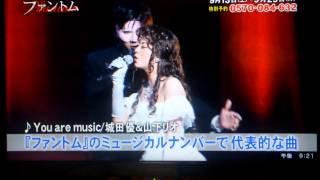 城田優さんと山下リオさんが熱唱しております。LE VELVETSの日野さんの...