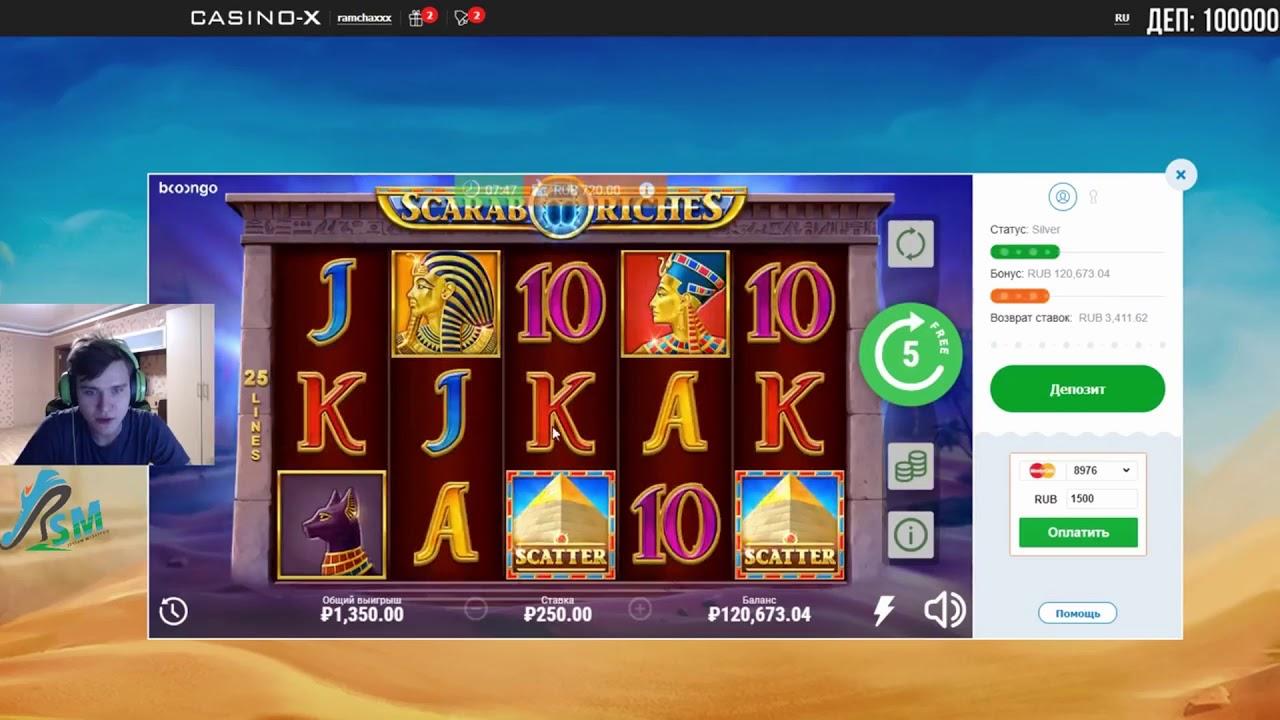 Как я получал бездеп бонус в онлайн казино Zig Zag