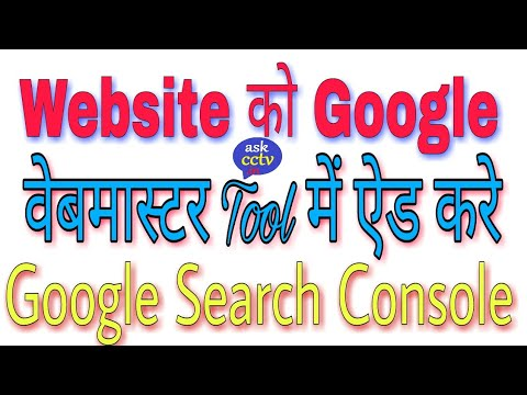 How To Add Website In Google Search Engine - Verifying ownership your site in Google Search Console - 동영상