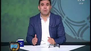 خالد الغندور : ابراهيم حسن
