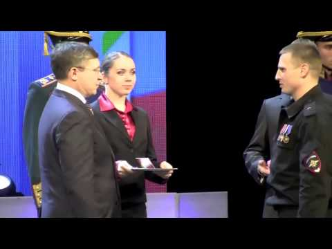 Владимир Якушев награждает сотрудников органов внутренних дел и военнослужащих МВД России