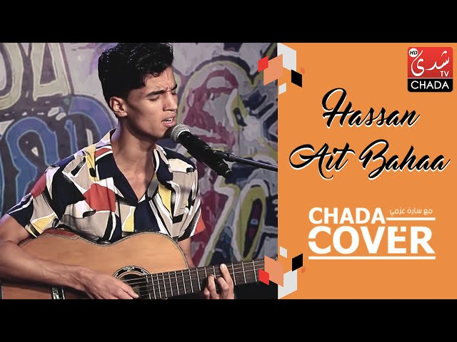 CHADA COVER : Hassan Ait Bahaa
