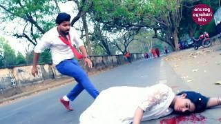 Marke bhi na wada apna tootega heart touching status song  tere naam  anurag agrahari hits