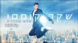 שקד קוממי - שמש שקרנית (B.M Dj's Remix (DjRotem & Lidor Ben Moshe