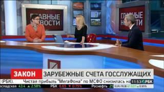 видео Антикоррупционная политика