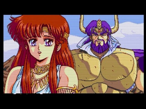 PC Engine Longplay Knights of Xentar Digest edition part 3 of 3 / PCエンジン ドラゴンナイトIII ダイジェスト版 3/3