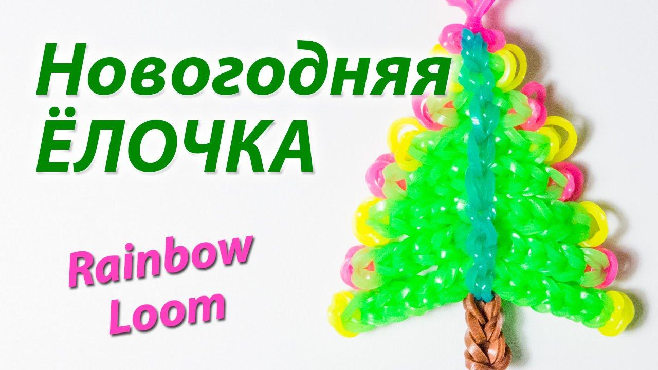 Поделка башмак новогодний