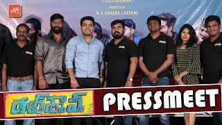 Dubsmash Movie Pressmeet | Pavan Krishna | Supraja | Getup Seenu |  YOYO TV Channel