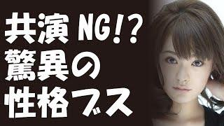 貫地谷しほりの嫌われっぷりにファンの涙が止まらない 田宮五郎 検索動画 16