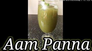 गर्मी में लू से बचाये ठंडक दिलाये आप पन्ना/Quick and easy Mango panna recipe