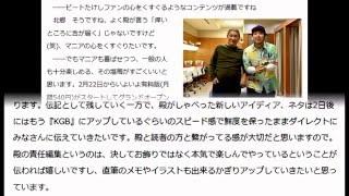 ブログ http://fanblogs.jp/mapabajikiwithyou/ ビートたけしが今一番夢...
