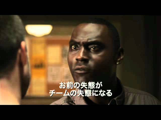 映画『沈黙の宿命 TRUE JUSTICE PART1』予告編